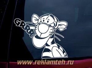 plotternaya-rezka-dlya-avtomobilei-v-reklamteh.ru-3
