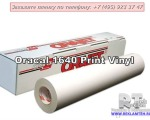 Oracal 1640 Print Vinyl