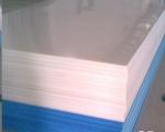 listovoj polipropilen tsena wt 150x120 Полипропилен листовой и рулонный