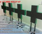 izgotovlenie svetodiodnogo aptechnogo kresta 150x120 Аптечный крест