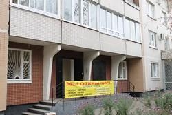 foto 355 Вывеска в жилом доме