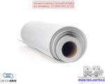 siljet80 cartongraf 150x120 Материалы для широкоформатной печати (сольвент, экосольвент) CartonGraf