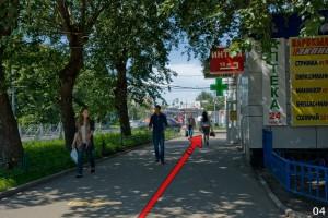 project reklamteh kaknasnaiti.ru 04 Контакты