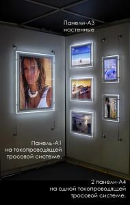 Kristalait reklamteh.ru Кристалайт   тонкая световая панель