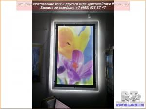 kristalait 06 wt Кристалайт   тонкая световая панель