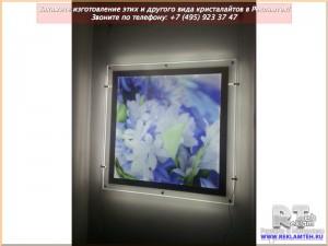 kristalait 08 wt Кристалайт   тонкая световая панель