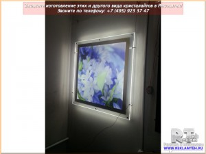 kristalait 09 wt Кристалайт   тонкая световая панель