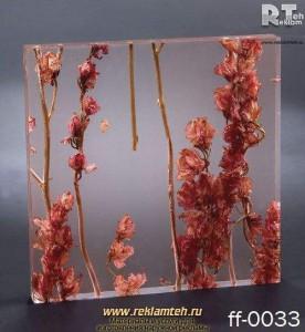 dekorativnii plastik ff 0033 Декоративный пластик