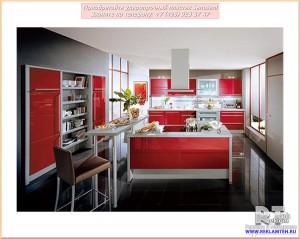 senosan polistirol front parts of kitchen wt Senosan полистирол