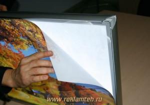 phoca_thumb_l_Torcevaya-podsvetka-svetodiodami-FrameLED-04
