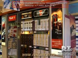 torcevaja-podsvetka-lampami-framelight-02