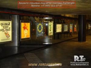 torcevaja-podsvetka-lampami-framelight-05
