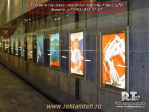 torcevaja-podsvetka-lampami-framelight-08