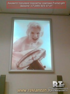 torcevaja podsvetka lampami framelight 09 Торцевая подсветка лампами FrameLight