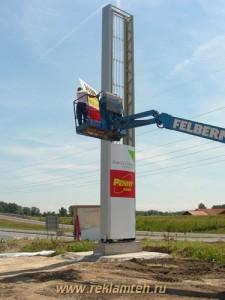pylon801v-2