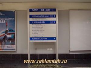 sistema profiley dlya sozdaniya stendov (cosign) profil stoyka kvadratnaya 1 Витринная система Display Cases (CoSign)
