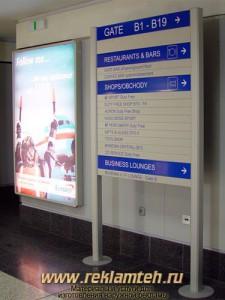 sistema profiley dlya sozdaniya stendov (cosign) profil stoyka kvadratnaya 3 Профиль cosign для создания стендов