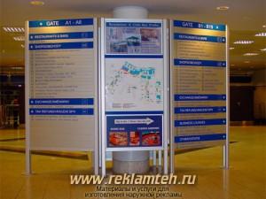 sistema profiley dlya sozdaniya stendov (cosign) profil stoyka kvadratnaya 5 Витринная система Display Cases (CoSign)