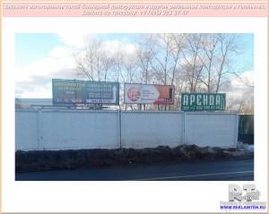 vyveska banner shina nik 3 wt Отзыв от ТрейдАвтоНик (продажа шин, дисков, акб, грузоперевозки)