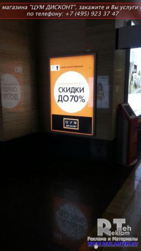 oformlenie magazina tsum discont 14 Оформление торговых центров
