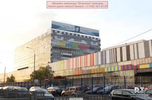 raboty obkleili ostankino 1 Завершены работы с телецентром Останкино