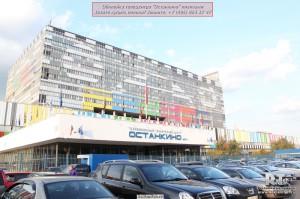 raboty obkleili ostankino 2 Завершены работы с телецентром Останкино