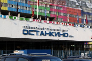 raboty obkleili ostankino 3 Завершены работы с телецентром Останкино