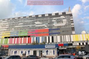 raboty obkleili ostankino 4 Завершены работы с телецентром Останкино