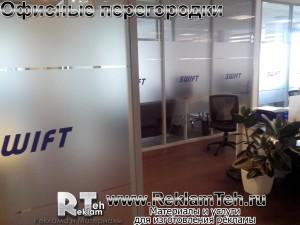 rabota reklamteh dlya swift 6 Декорирование офисных перегородок