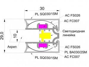 alurain-panelled-30-mm-sq-3