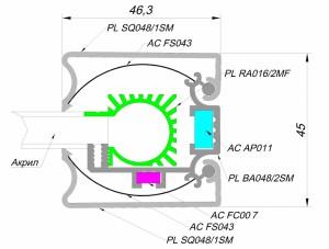 alurain panel light 48mm sq 2 PanelLight 48 мм SQ (квадратного сечения)