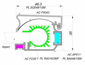 alurain panel light 48mm sq 3 PanelLight 48 мм SQ (квадратного сечения)
