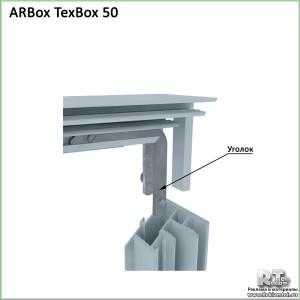 arbox texbox 50