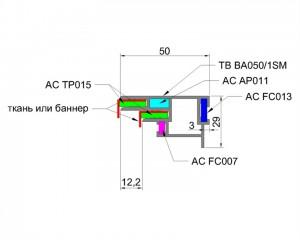 texbox 50 1 TexBox 50 Система алюминиевых профилей