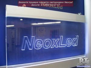 torcevaya podstvetka neoxled 1 Торцевая подсветка светодиодами NeoxLed