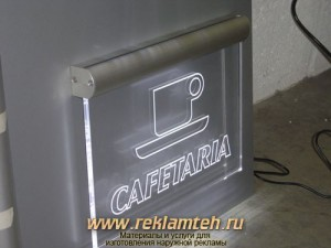 soled 5 500 Торцевая светодиодная подсветка SOLED