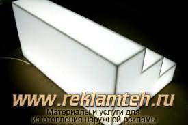 orgsteklo 06 Плексиглас