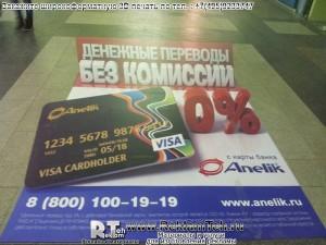 3d pechat 1 3d реклама. Создание 3d рекламы