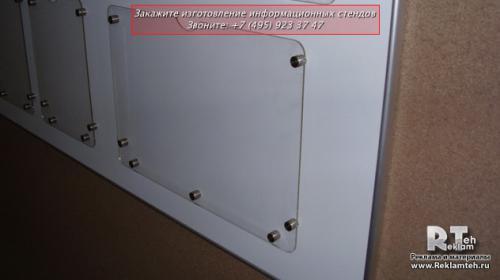 izgotovlenie-informatsionnyh-stendov-2