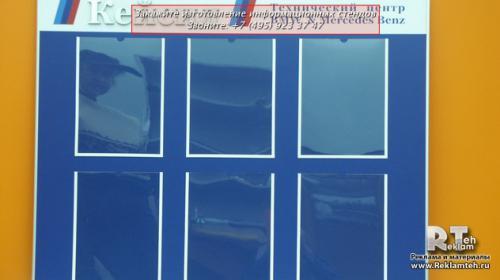 izgotovlenie-informatsionnyh-stendov-4
