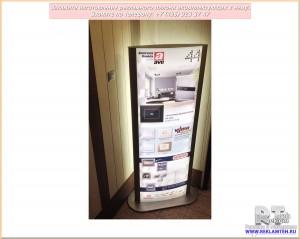 pilon reklamny 1 wt Пилон рекламный. Изготовление пилонов