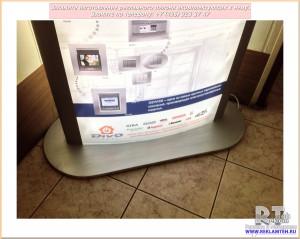 pilon reklamny 2 wt Пилон рекламный. Изготовление пилонов