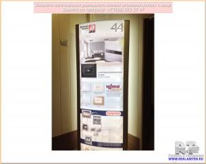 pilon reklamny 4 wt Пилон рекламный. Изготовление пилонов