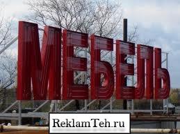 kryshnye ustanovki 01 Крышные установки. Изготовление и монтаж крышных установок