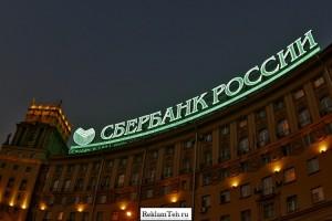 kryshnye ustanovki 02 Крышные установки. Изготовление и монтаж крышных установок