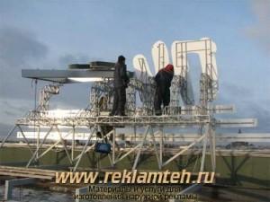 kryshnye ustanovki 2 Крышные установки. Изготовление и монтаж крышных установок