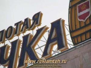 kryshnye ustanovki 4 Крышные установки. Изготовление и монтаж крышных установок