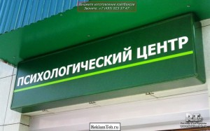 izgotovlenie-laitboxov-13