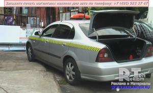 pechat magnitnyh nakleek dkya avto 01 Наклейки на машину