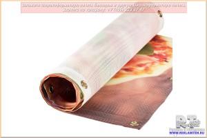shirikoformatnaya pechat bannerov wt 06 Широкоформатная печать баннеров